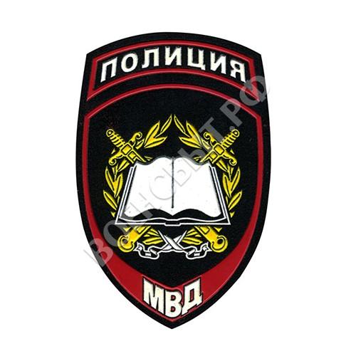 адреса учебных заведений москвы по моделированию одежды: